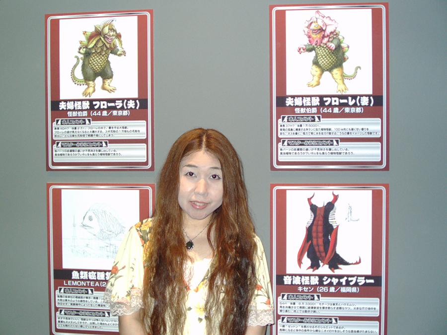 怪獣伯爵の怪獣デザイン館 怪獣伯爵夫人